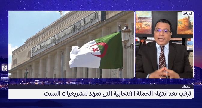 """منار اسليمي: """"لا وجود لانتخابات في دولة عسكرية كالجزائر"""""""