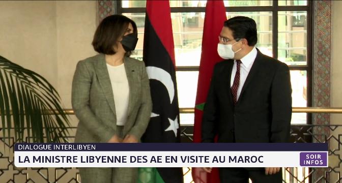 Maroc-Espagne: la crise restera tant que le problème n'est pas réglé