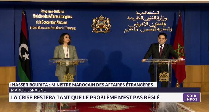 La ministre libyenne des AE en visite au Maroc