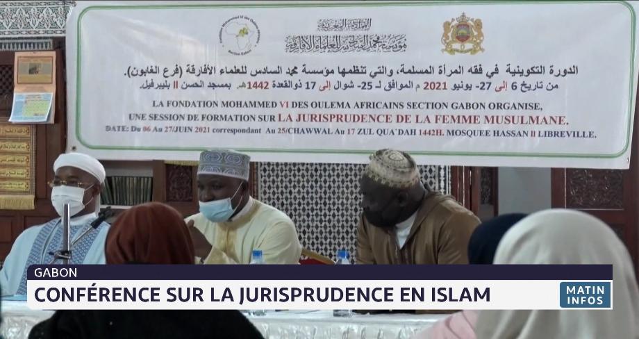 Gabon: conférence sur la jurisprudence en islam