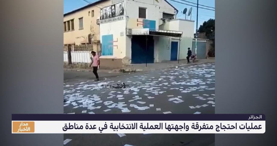 عمليات احتجاج متفرقة واجهتها العملية الانتخابية في عدة مناطق