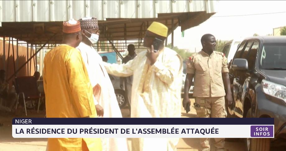 Niger: la résidence du président de l'Assemblée attaquée