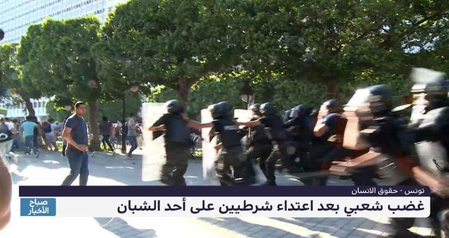 غضب شعبي في توس بعد اعتداء الشرطة على أحد الشبان