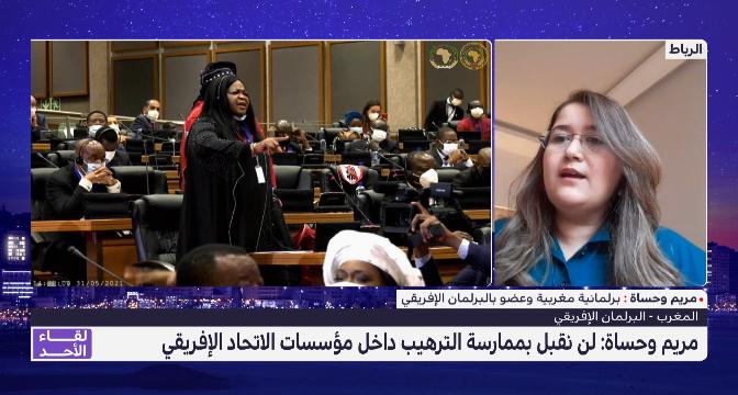 مريم وحساة تقدم تفاصيل التصدي لواقعة محاولة السطو على صندوق الانتخابات بجنوب إفريقيا
