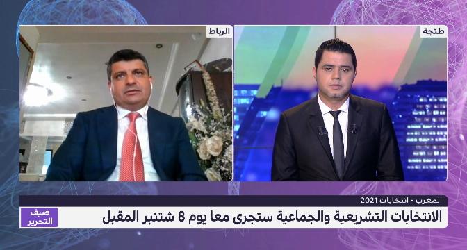 عبد الحافظ أدمينو يقدم قراءة في الاستعدادت الجارية للاستحقاقات الانتخابية المقبلة