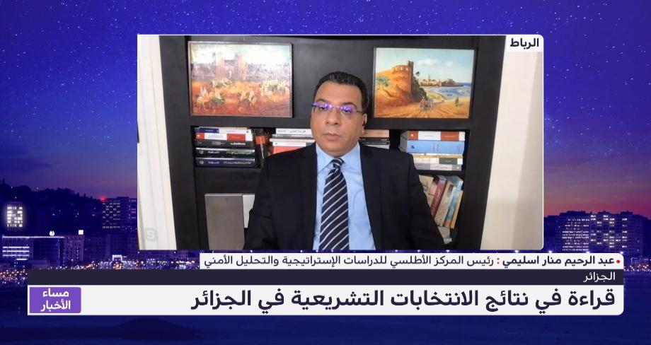 اسليمي: الجزائر شهدت انتخابات تشريعية عسكرية بدون شعب