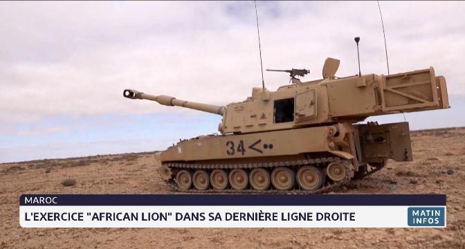 """Maroc: l'exercice """"African Lion"""" dans sa dernière ligne droite"""