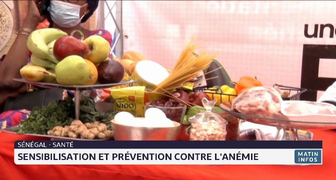 Sénégal: sensibilisation et prévention contre l'anémie
