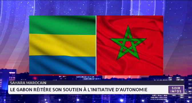 Sahara marocain: le Gabon réitère son soutien à l'initiative d'autonomie