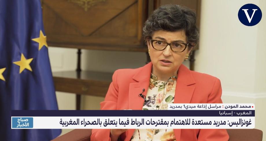وزيرة الخارجية الإسبانية : مدريد مستعدة للاهتمام بمقترحات الرباط فيما يتعلق بالصحراء المغربية