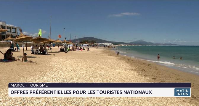 Offres préférentielles pour les touristes nationaux