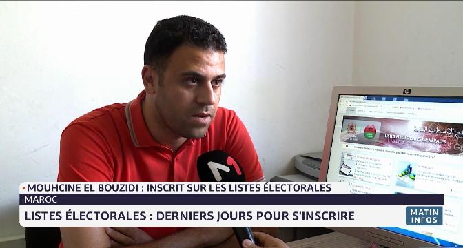 Maroc: derniers jours pour s'inscrire sur les listes électorales