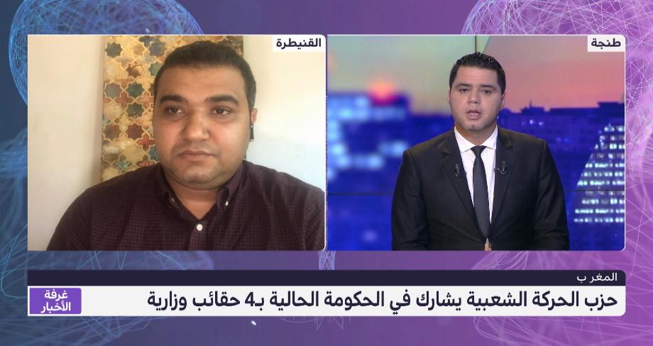ضيف التحرير .. حاتم بكار يتحدث عن مشاركة حزب الحركة الشعبية في الانتخابات من موقعه في الأغلبية الحكومية