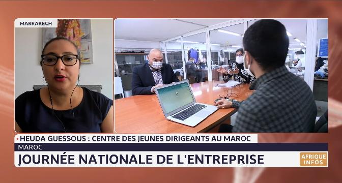 Maroc: Journée nationale de l'entreprise