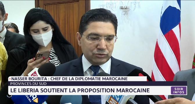 Le Maroc et le Liberia renforcent leur partenariat!