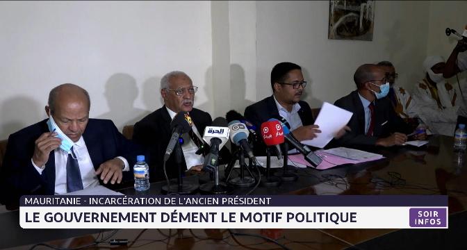 Incarcération de l'ancien président mauritanien: le gouvernement dément le motif politique