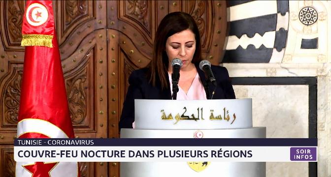 Tunisie: couvre-feu nocturne dans plusieurs régions