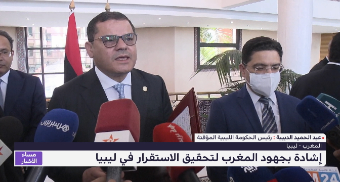 المغرب - ليبيا .. إشادة بجهود المغرب لتحقيق الاستقرار في ليبيا