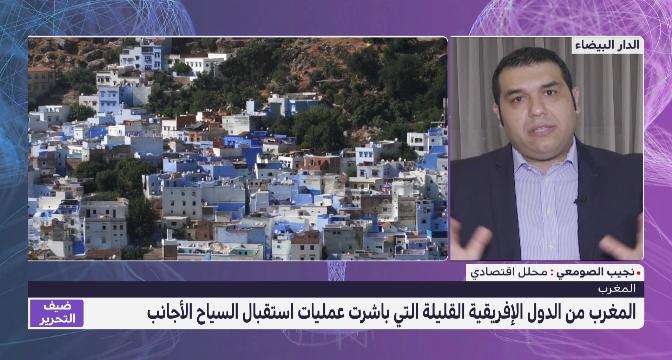 ضيف التحرير .. الصومعي يبرز أهمية انتعاش قطاع السياحة بالمغرب