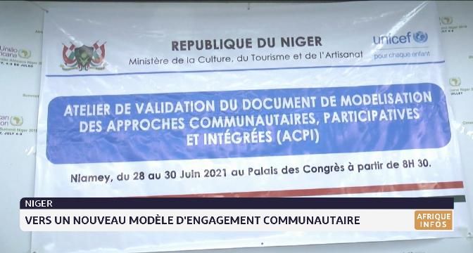 Niger: vers un nouveau modèle d'engagement communautaire