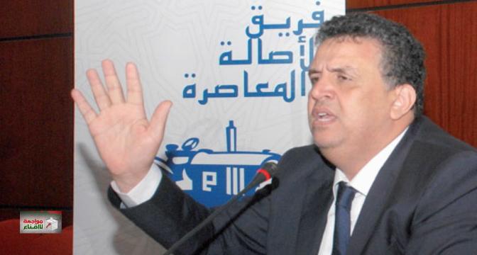 بورتريه .. مسار عبد اللطيف وهبي الأمين العام لحزب الـ PAM