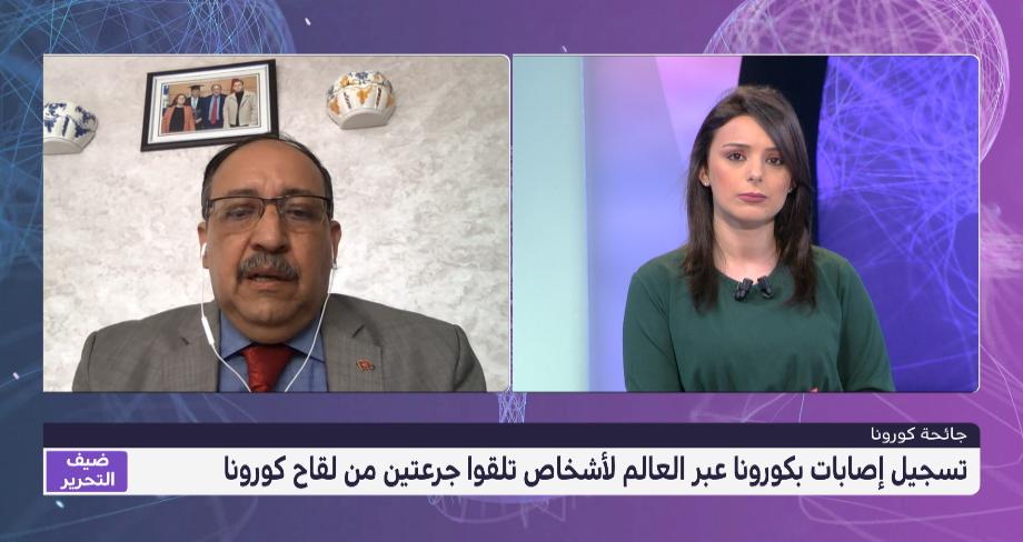 توضيحات مولاي سعيد عفيف حول حالات الإصابة بكورونا رغم تلقي جرعتي اللقاح