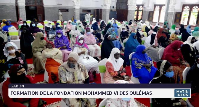 Gabon: formation de la fondation Mohammed VI des oulémas