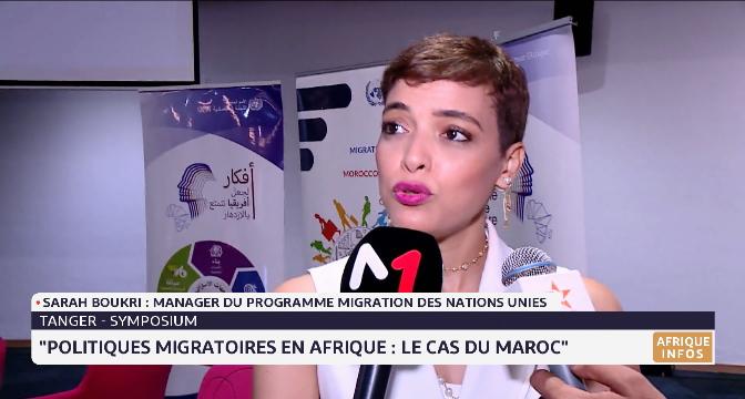 """Tanger-symposium: """"politiques migratoires en Afrique: le cas du Maroc"""""""
