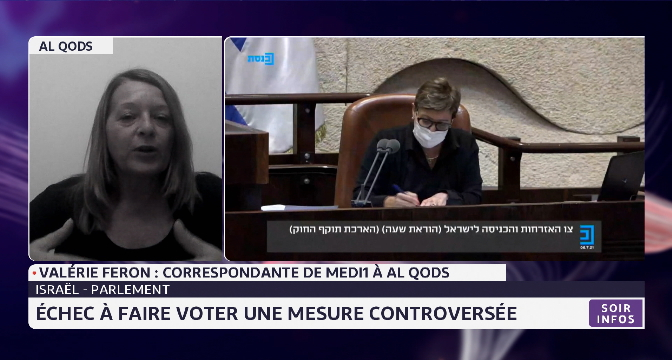 Israël- parlement: échec à faire voter une mesure controversée