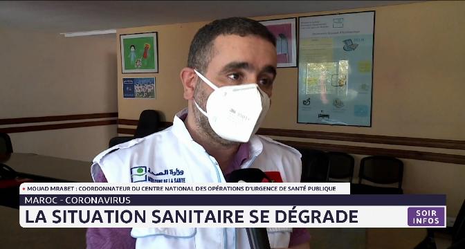 Covid-19 au Maroc: la situation sanitaire se dégrade