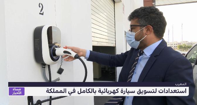 روبورتاج ..استعدادات لتسويق سيارة كهربائية بالكامل في المملكة