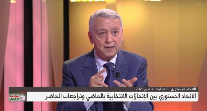 ساجد: أسماء عديدة التحقت بحزب الاتحاد الدستوري خلال الأيام الأخيرة