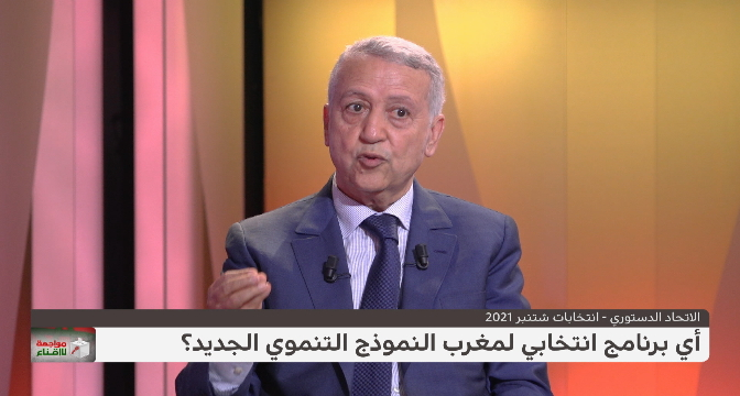 تقييم محمد ساجد لواقع الحقوق والحريات في مغرب 2021