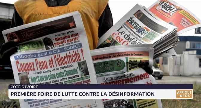 Côte d'Ivoire: première foire de lutte contre la désinformation