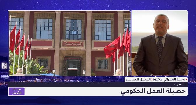 العمراني بوخبزة يقدم قراءة في حصيلة العمل الحكومي