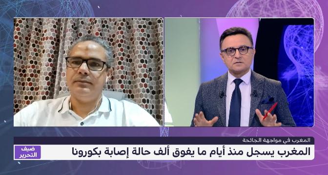 """محمد أمين برحو: """"التراخي الملحوظ في الإلتزام بالإجراءات الوقائية قد يؤدي بنا إلى انتكاسة وبائية"""""""