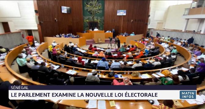 Sénégal: le parlement examine la nouvelle loi électorale