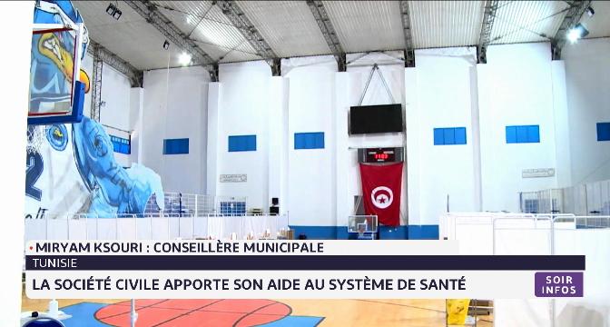 Tunisie: la société civile apporte son aide au système de santé