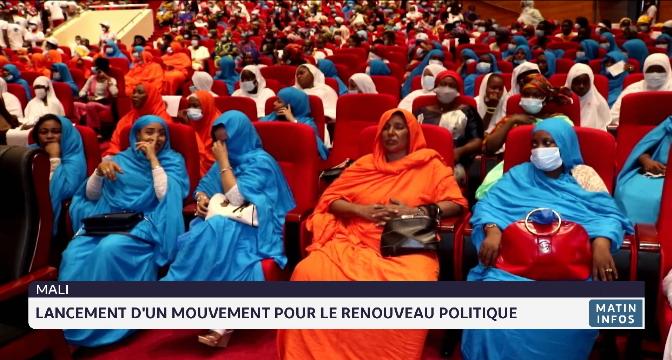 Mali: lancement d'un mouvement pour le renouveau politique