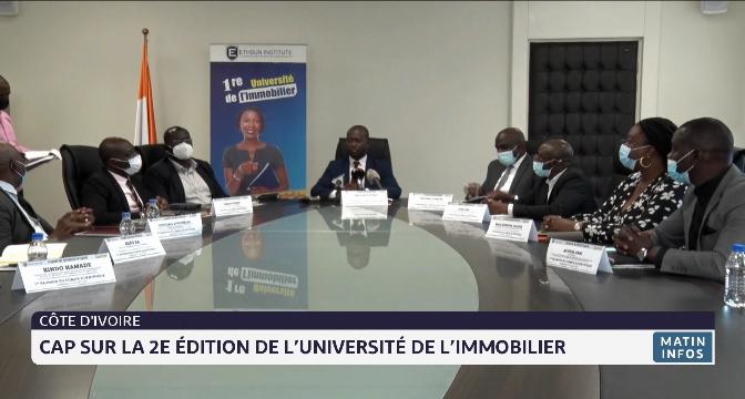 Côte d'Ivoire: cap sur la 2e édition de l'université de l'immobilier