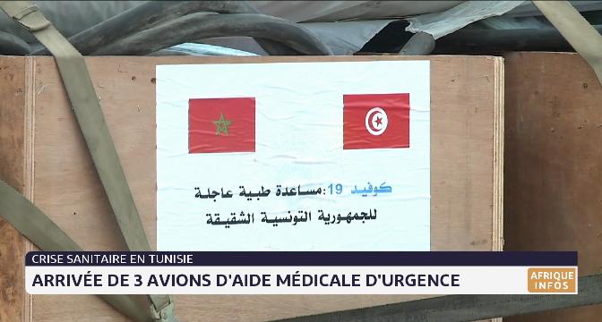 Arrivée de trois avions marocains d'aide médicale d'urgence en Tunisie