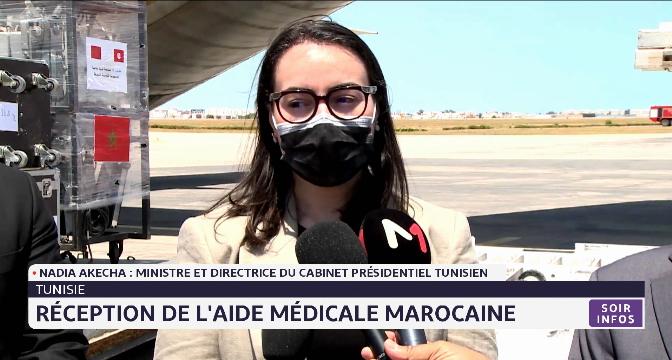 Tunisie: réception de l'aide médicale marocaine