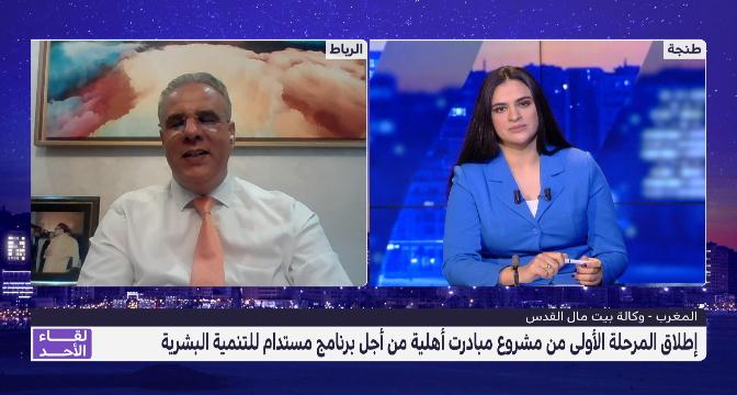 محمد سالم الشرقاوي يتحدث عن مشاريع وكالة بيت مال القدس التنموية لفائدة المقدسيين