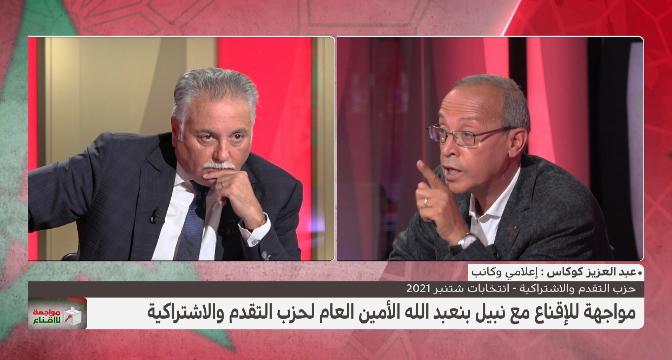 نبيل بنعبد الله : هناك ثلاث مسؤوليات فيما يتعلق بالعزوف السياسي