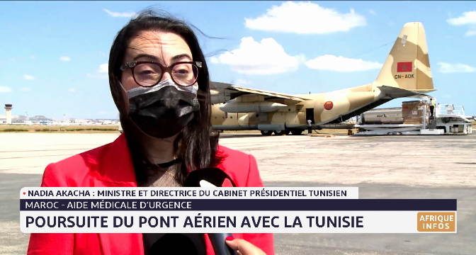 Maroc: poursuite du pont aérien avec la Tunisie