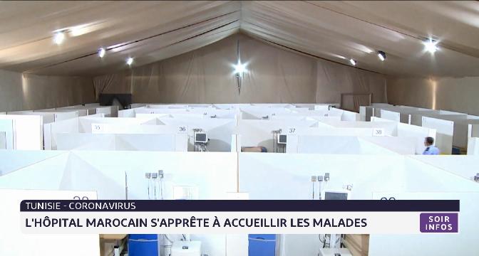Tunisie: l'hôpital marocain s'apprête à accueillir les malades