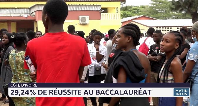 Côte d'Ivoire: 29,24% de réussite au Baccalauréat