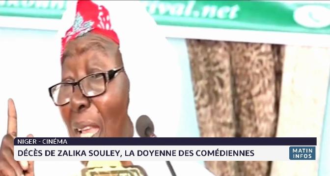 Niger: décès de Zalika Souley, la doyenne des comédiennes