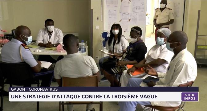 Coronavirus: le Gabon redoute une troisième vague