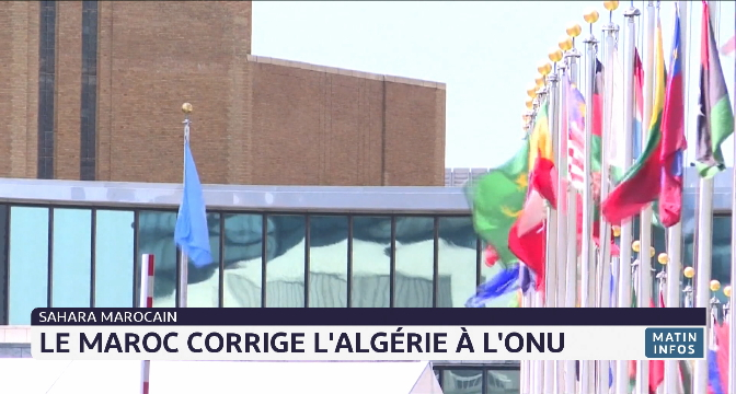 Sahara marocain: le Maroc corrige l'Algérie à l'ONU